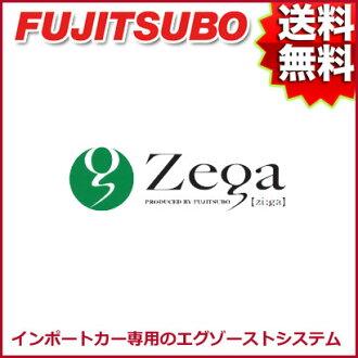 FUJITSUBO围巾Zega(Ti)BMW VA20 E90 320i轿车货号:260-96862藤篓