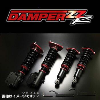 【送料無料】 BLITZ ブリッツ車高調 ZZ-Rダンパー トヨタ ウィッシュ (WISH) 03/01〜09/04 ZNE10G