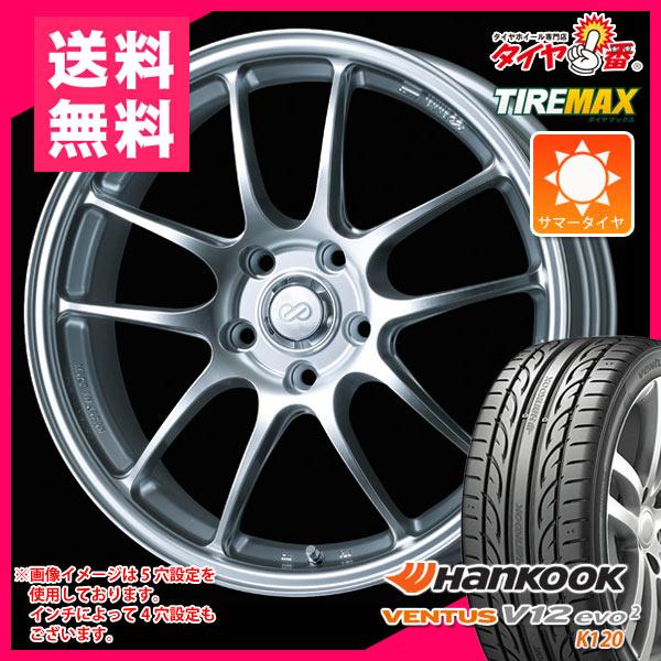 サマータイヤ 225/40R18 92Y XL ハンコック ベンタス V12evo2 K120 & ENKEI エンケイ パフォーマンスライン PF01 7.5-18 タイヤホイール4本セット