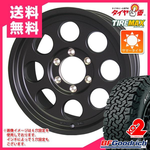 サマータイヤ 265/65R17 120/117S BFグッドリッチ オールテレーン T/A KO2 ホワイトレター ジムライン タイプ2 マットブラック 8.0-17 タイヤホイール4本セット