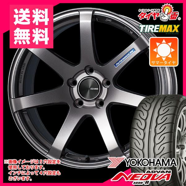サマータイヤ 205/50R16 87V ヨコハマ アドバン ネオバ AD08 R & ENKEI エンケイ パフォーマンスライン PF07 7.0-16 タイヤホイール4本セット