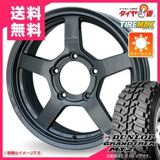 财轮胎195R16C邓禄普格兰特Lec MT2黑色信NARROW&健身房线SP247 5.5-16轮胎轮罩4瓶一套