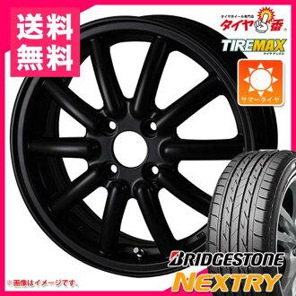 서머 타이어 155/65 R14 75 S브리지스톤네크스트리두오르페니체 RX1 4.5-14 타이어 휠 4개 세트