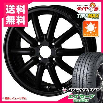 서머 타이어 165/60 R14 75 H던롭 태 세이브 EC204 두오르페니체 RX1 4.5-14 타이어 휠 4개 세트