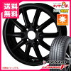 Summer tire 165/50R16 75V Dunlop 5, Le Mans LM5 do oar feh Nietzsche RX1 5.0-16 tire wheel four set