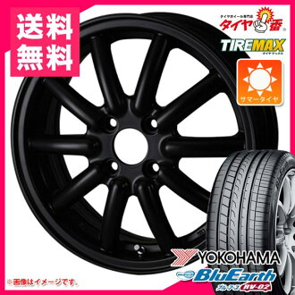 서머 타이어 155/65 R14 75 H요코하마브르아스 RV-02 CK두오르페니체 RX1 4.5-14 타이어 휠 4개 세트