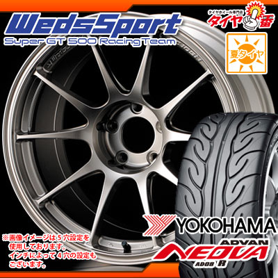 サマータイヤ 235/45R17 94W ヨコハマ アドバン ネオバ AD08 R & ウェッズスポーツ TC105N 8.0-17 タイヤホイール4本セット