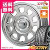 5.0-14 tire wheel four set for exclusive use of the summer tire 165/55R14 72V Bridgestone NeXT Lee Daytona SS chrome light car