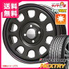 5.0-14 tire wheel four set for exclusive use of the summer tire 155/65R14 75S Bridgestone NeXT Lee Daytona SS black light car