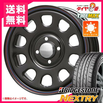 5.0-14 tire wheel four set for exclusive use of the summer tire 155/65R14 75S Bridgestone NeXT Lee & Daytona SS black light car