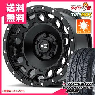 財輪胎285/60R18 116H登祿普格蘭特Lec AT3黑色信KMC XD129禮堂打擊9.0-18輪胎輪罩4瓶一套