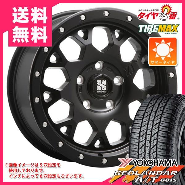 サマータイヤ 225/70R16 103H ヨコハマ ジオランダー A/T G015 ブラックレター & エクストリームJ XJ04 7.0-16 タイヤホイール4本セット