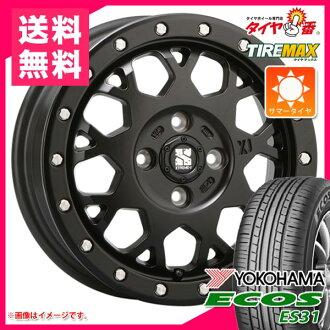 서머 타이어 165/60 R14 75 H요코하마에코스 ES31 에크스트림 J XJ04 SB경카 전용 4.5-14 타이어 휠 4개 세트