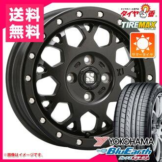 서머 타이어 155/65 R14 75 H요코하마브르아스 RV-02 CK에크스트림 J XJ04 SB경카 전용 4.5-14 타이어 휠 4개 세트