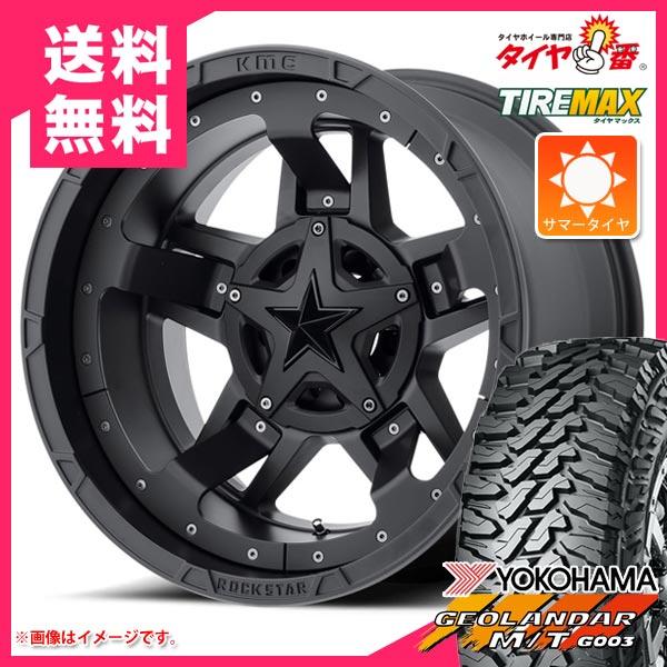 サマータイヤ 265/70R17 121/118Q ヨコハマ ジオランダー M/T G003 ブラックレター KMC XD827 ロックスター3 8.0-17 タイヤホイール4本セット
