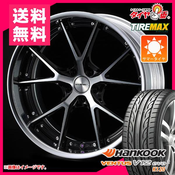 サマータイヤ 245/45R19 102Y XL ハンコック ベンタス V12evo2 K120 & マーベリック 905S 8.0-19 タイヤホイール4本セット
