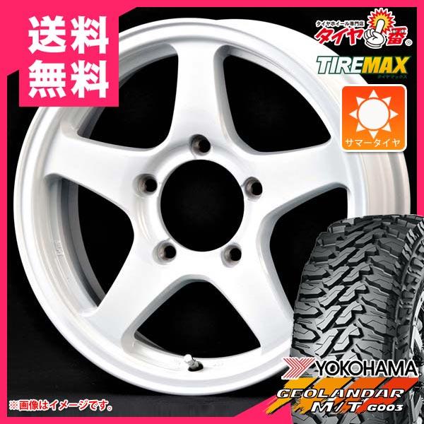 サマータイヤ 185/85R16 105/103 LT ヨコハマ ジオランダー M/T G003 ブラックレター & オフパフォーマー RT-5N 5.5-16 タイヤホイール4本セット
