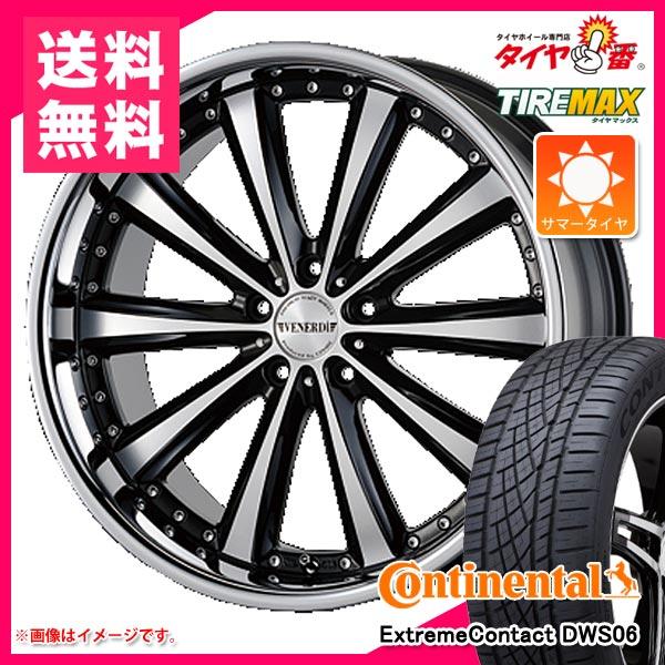 サマータイヤ 245/45R20 103Y XL コンチネンタル エクストリームコンタクト DWS06 コスミック ヴェネルディ マデリーナ エヴォ 8.5-20 タイヤホイール4本セット