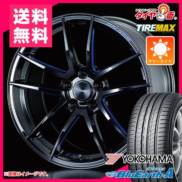 サマータイヤ 235/45R18 94W ヨコハマ ブルーアース・エース AE50 & ウェッズスポーツ RN-55M 7.5-18 タイヤホイール4本セット