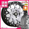 서머 타이어 165 R14 6 PR브리지스톤 604 V RD-604 스틸(165/80 R14 91/90 N상당) 에크스트림 J XJ04 GS경카 전용 4.5-14 타이어 휠 4개 세트