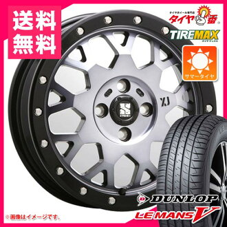 서머 타이어 165/65 R14 79 H던롭 르망 5 LM5 에크스트림 J XJ04 GS경카 전용 4.5-14 타이어 휠 4개 세트