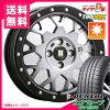 서머 타이어 155/65 R14 75 H던롭 태 세이브 RV504 에크스트림 J XJ04 GS경카 전용 4.5-14 타이어 휠 4개 세트