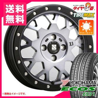 서머 타이어 155/65 R14 75 S요코하마에코스 ES31 에크스트림 J XJ04 GS경카 전용 4.5-14 타이어 휠 4개 세트