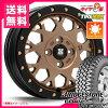 서머 타이어 165 R14 6 PR브리지스톤 604 V RD-604 스틸(165/80 R14 91/90 N상당) 에크스트림 J XJ04 MB경카 전용 4.5-14 타이어 휠 4개 세트