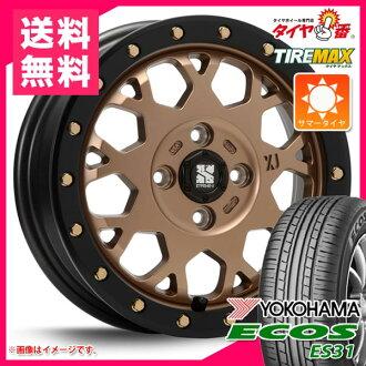 서머 타이어 165/65 R14 79 S요코하마에코스 ES31 에크스트림 J XJ04 MB경카 전용 4.5-14 타이어 휠 4개 세트
