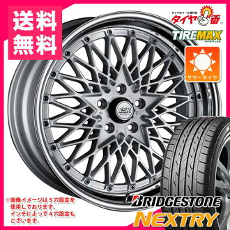 Summer tire 165/50R16 75V Bridgestone NeXT Lee SSR formula mesh 5.5-16 tire wheel four set