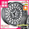Summer tire 165/50R16 75V Goodyear eagle LS2000 hybrid 2 SSR formula mesh 5.5-16 tire wheel four set