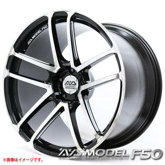 AVS型號F50 11.0-20輪罩1部AVS MODEL F50
