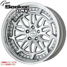 ワーク グランシーカー DMX 9.5-20 ホイール1本 Gran Seeker DMX