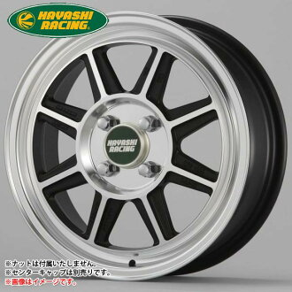 Rice with hashed beef racing rice with hashed beef street STF 6.0-13 wheel one Hayashi Street STF