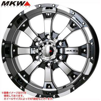 MKW MK-46 DCGB 8.0-17輪罩1部MK-46 Diacut Glossblack