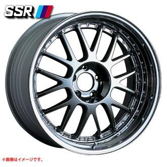 SSR教授MS1 10.5-18轮罩1部Professor MS1
