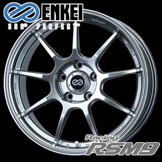 供ENKEI enkeireshingu RSM9 8.0-19轮罩1辆进口车使用的Racing RSM9