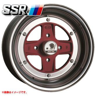 SSR speedster mark two 7.0-13 wheel one SPEED STAR MK-2