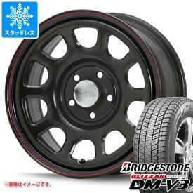 スタッドレスタイヤ 正規品 ブリヂストン ブリザック DM-V3 215/70R16 100Q & デイトナ SS 新型デリカD5対応 7.0-16 タイヤホイール4本セット 215/70-16 BRIDGESTONE BLIZZAK DM-V3