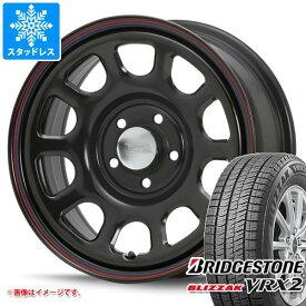 スタッドレスタイヤ 正規品 ブリヂストン ブリザック VRX2 215/65R16 98Q & デイトナ SS 新型デリカD5対応 7.0-16 タイヤホイール4本セット 215/65-16 BRIDGESTONE BLIZZAK VRX2