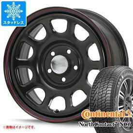 スタッドレスタイヤ コンチネンタル ノースコンタクト NC6 215/65R16 102T XL & デイトナ SS 新型デリカD5対応 7.0-16 タイヤホイール4本セット 215/65-16 CONTINENTAL NorthContact NC6