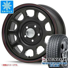 スタッドレスタイヤ ダンロップ ウインターマックス SJ8 215/70R16 100Q & デイトナ SS 新型デリカD5対応 7.0-16 タイヤホイール4本セット 215/70-16 DUNLOP WINTER MAXX SJ8
