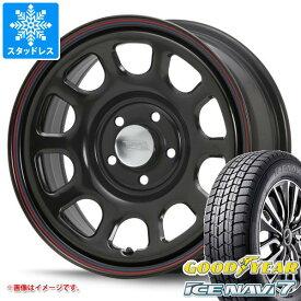 スタッドレスタイヤ グッドイヤー アイスナビ7 215/65R16 98Q & デイトナ SS 新型デリカD5対応 7.0-16 タイヤホイール4本セット 215/65-16 GOODYEAR ICE NAVI 7