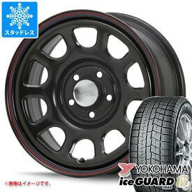 スタッドレスタイヤ ヨコハマ アイスガードシックス iG60 215/65R16 98Q & デイトナ SS 新型デリカD5対応 7.0-16 タイヤホイール4本セット 215/65-16 YOKOHAMA iceGUARD 6 iG60
