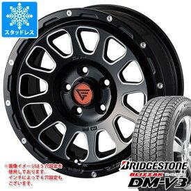 スタッドレスタイヤ ブリヂストン ブリザック DM-V3 225/70R16 103Q & デルタフォース オーバル 7.0-16 タイヤホイール4本セット 225/70-16 BRIDGESTONE BLIZZAK DM-V3