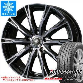 スタッドレスタイヤ ブリヂストン ブリザック VRX3 215/55R16 93Q & ディルーチェ DX10 6.5-16 タイヤホイール4本セット215/55-16 BRIDGESTONE BLIZZAK VRX3
