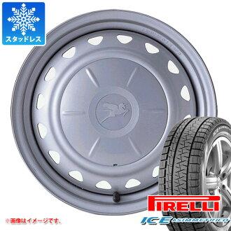 スタッドレスタイヤピレリアイスアシンメトリコ 155/65R14 75Q & キャロウィン 4.5-14 tire wheel four set 155/65-14 PIRELLI ICE ASIMMETRICO made in 2018
