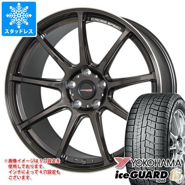 スタッドレスタイヤ ヨコハマ アイスガードシックス iG60 245/40R18 93Q & クロススピード ハイパーエディション RS9 8.5-18 タイヤホイール4本セット 245/40-18 YOKOHAMA iceGUARD 6 iG60