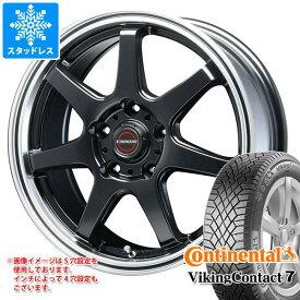 スタッドレスタイヤ コンチネンタル バイキングコンタクト7 215/60R17 100T XL & ブレスト ユーロマジック タイプ S-07 7.5-17 タイヤホイール4本セット 215/60-17 CONTINENTAL VikingContact 7