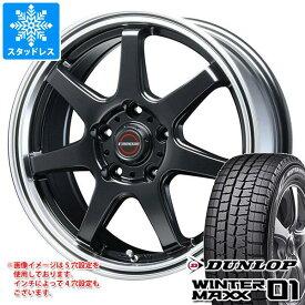 スタッドレスタイヤ ダンロップ ウインターマックス01 WM01 225/50R18 95Q & ブレスト ユーロマジック タイプ S-07 7.5-18 タイヤホイール4本セット 225/50-18 DUNLOP WINTER MAXX 01 WM01